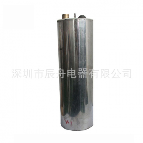 供应直流无刷水泵CP100系列
