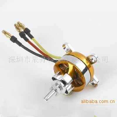 Outer rotor brushless motor for aircraft model