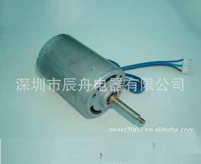 Bladeless fan and brushless motor
